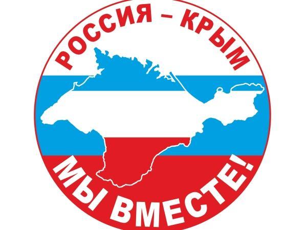 http://krasnoyarsk.er.ru/media/userdata/news/2014/04/10/95b56851497774af97055054881b13e5.jpg